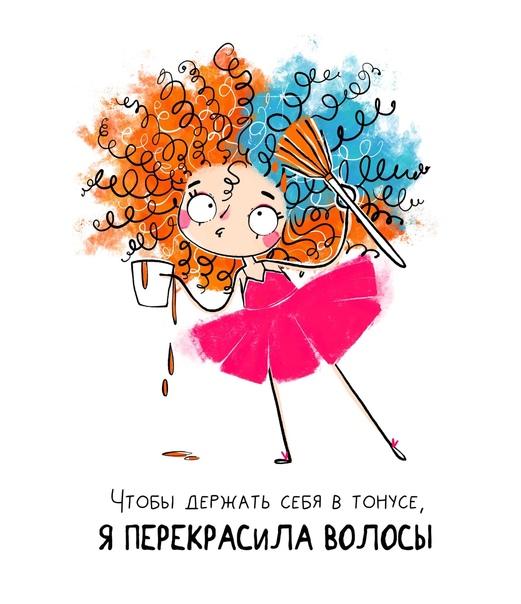 Леся Ярославская -  #5