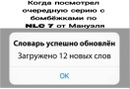Королев Сергей      34