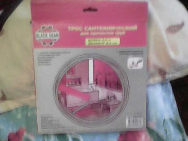 продам трос ( 5 метров) в упаковке для прочистки р...
