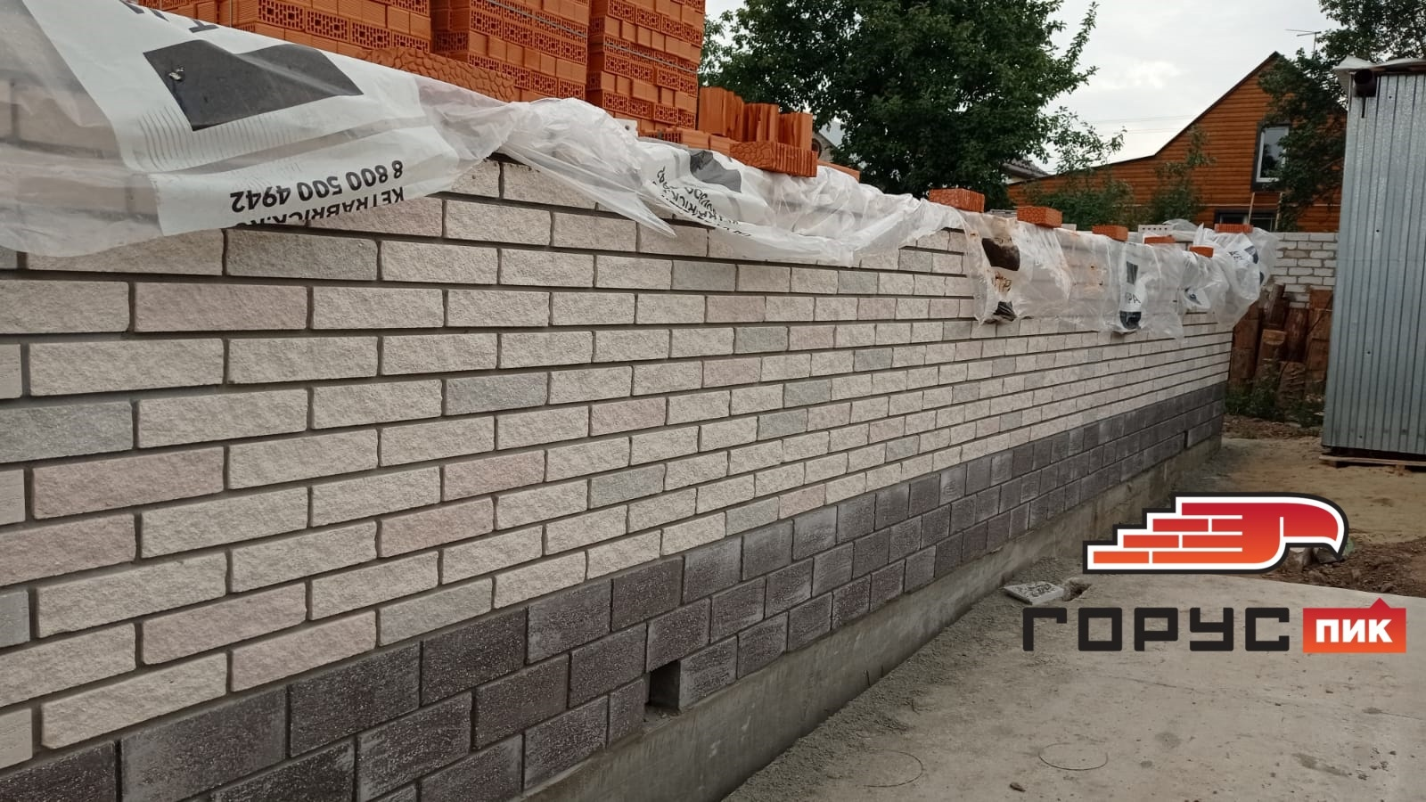 Переставляем вашему вниманию строящийся объект в городе Казань.