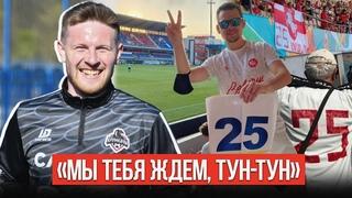 Как живут «Крумкачы» без Ивулина | Левченко, Дулуб, и Татур – про арест блогера | А Саша выйдет!