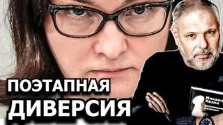 """Немцы предупредили о """"неминуемом"""" в экономике России. Михаил Хазин"""