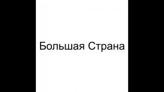 Российский политолог раскрыл главную миссию Донбасса