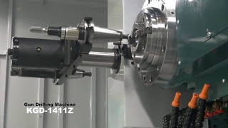 【公式】KURAKI 複合ガンドリルマシン KGD-1411Z