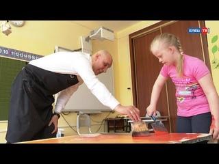 «Дети солнца»: благотворительный проект, помогающий особенным детям, дошёл до Ельца