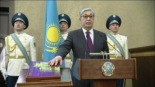 Инаугурация Токаева / уход Назарбаева с поста президента