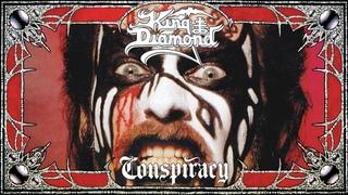 King Diamond - Conspiracy (FULL ALBUM)