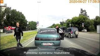 Быдло на дороге   Разборки на дороге   Мгновенная карма   Подборка 2020 № 74
