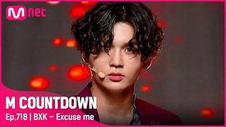 [BXK - Excuse me] KPOP TV Show   #엠카운트다운    Mnet 210715 방송