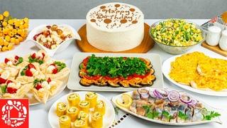 Меню на День Рождения! Готовлю 8 блюд. Праздничный стол: Салаты, Закуски, Горячее и Торт