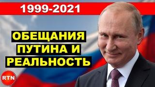 ОПГ в России! В уши народа льётся преступная ложь. Триллион $долларов$ власть отдала иностранцам.