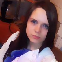 Фотография анкеты Анастасии Юрьевной ВКонтакте