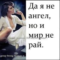 Екатерина Тювеева, 27 подписчиков