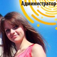 Фотография Лайк Фотошколы ВКонтакте