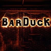 Логотип BarDuck VRN