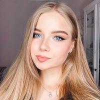 Фотография профиля Виталины Каррильо ВКонтакте