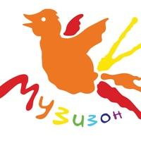 """Логотип """"МУЗИЗОН""""семейный творческий центр"""