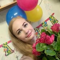Фотография Надежды Целищевой ВКонтакте