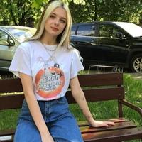 Фотография Карины Волковой ВКонтакте
