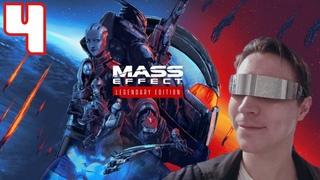 MASS EFFECT 2 Legendary Edition ► Время злого Шепарда ► Прохождение на русском