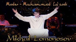 Михаил Ломоносов - Модар-Мухаммад (с) зоди   Mikhail Lomonosov   Modar-Muhammad (s) zodi