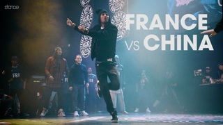 Criminalz (FRANCE) vs CHINA [stance angle] // KOD 2016 semifinal hip hop