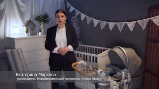 Благотворительный проект «Грузовичок приданого»