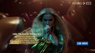 Katy Perry《Not The End Of The World》 | 2020天猫双11狂欢夜 2020 Tmall Double 11 Gala | 优酷 YOUKU